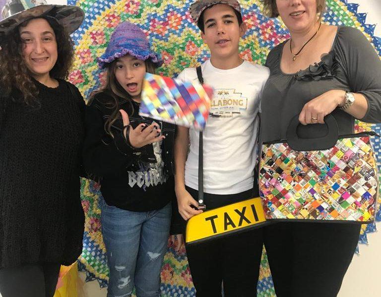 קבוצת מבקרים פורים 2019